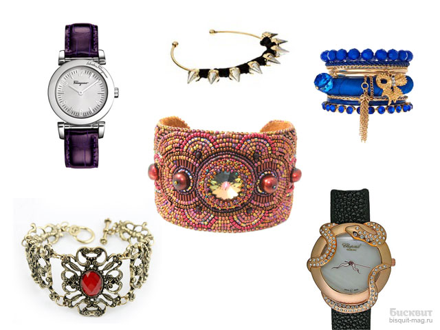модные часы модные браслеты