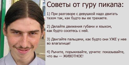 Русский секс  настоещее Русское Порно как оно есть!