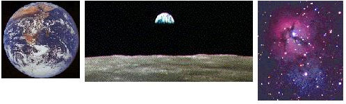 Астрономические расстояния в перспективе