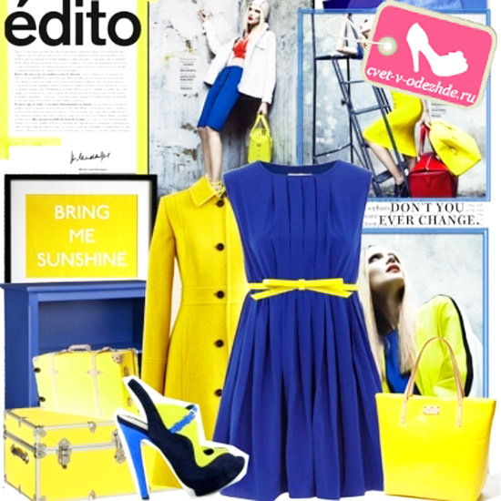с чем носить синий и желтый