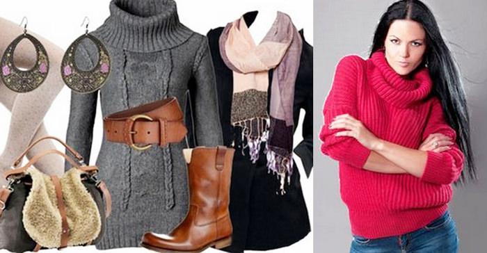 модные свитера на осень с горловиной