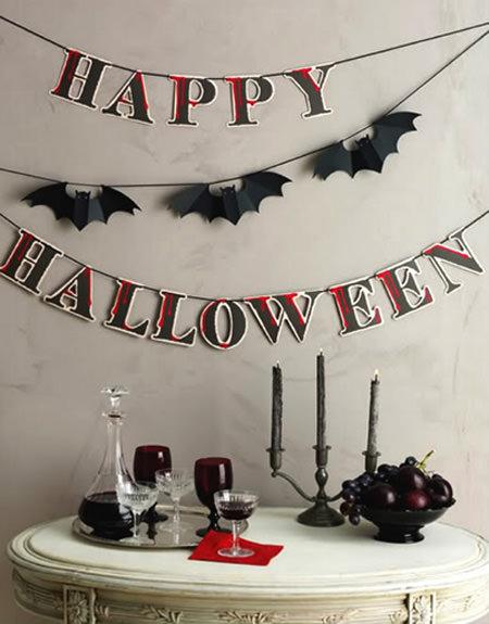 что подать на стол на Хэллоуин