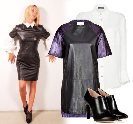 как носить кожаное платье