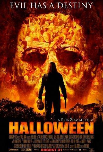 какой ужастик посмотреть на Хэллоуин