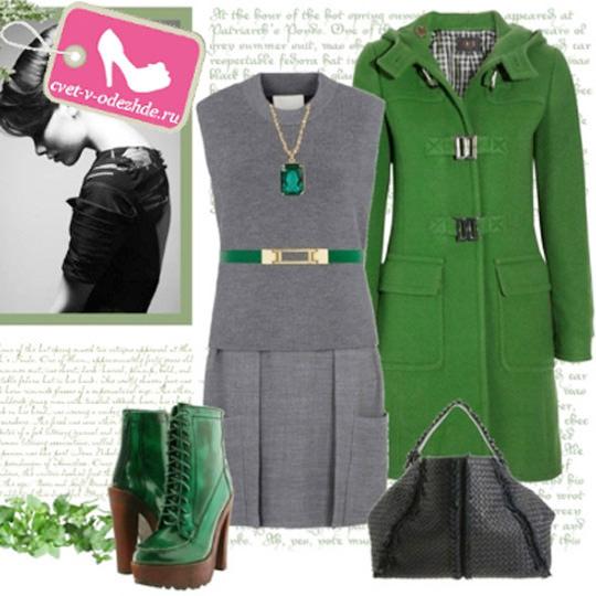 серый с зеленым