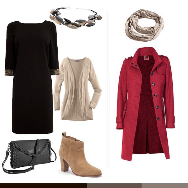 кардиган и платье футляр