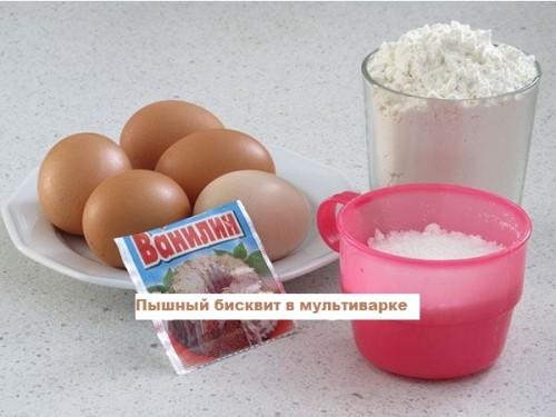 ингредиенты на бисквит