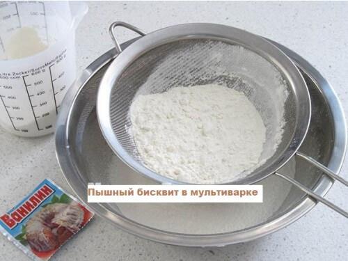 приготовление бисквита в мультиварке