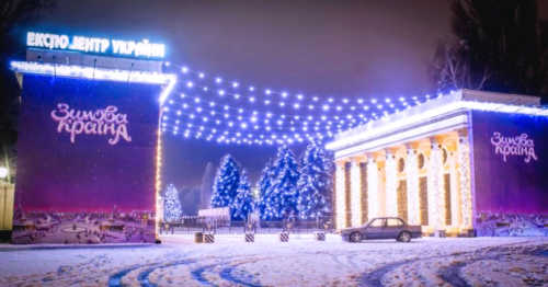 zimnyaya_skazka_v_Kieve_VDNH